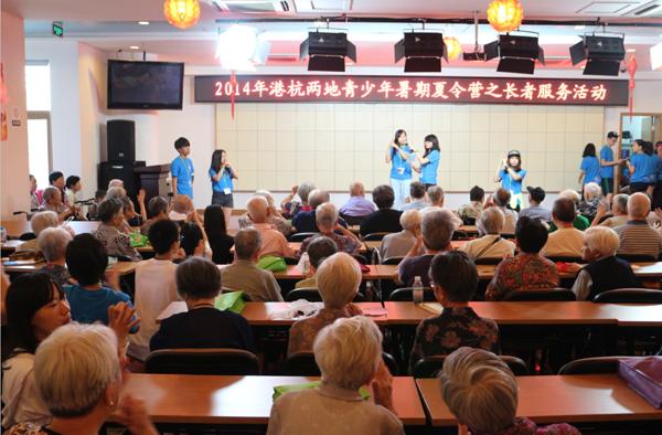 杭州暑期夏令营